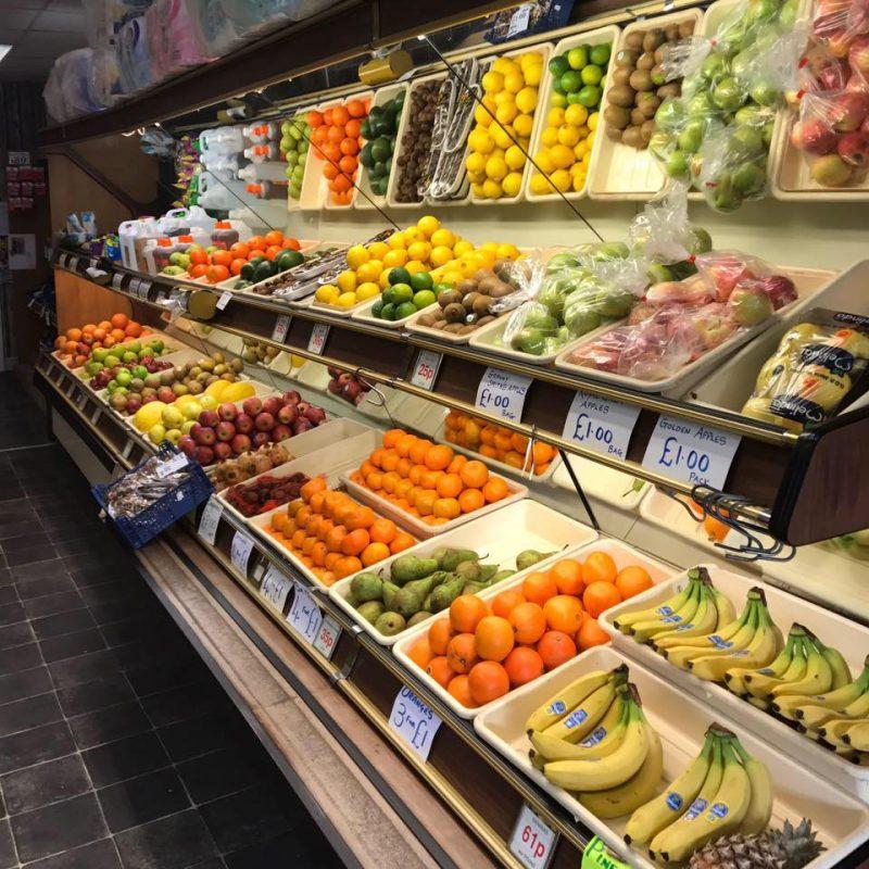 Fruit & Veg Shop Cudworth